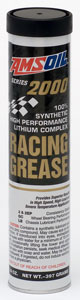 Series 2000 Synthetic Racing Grease